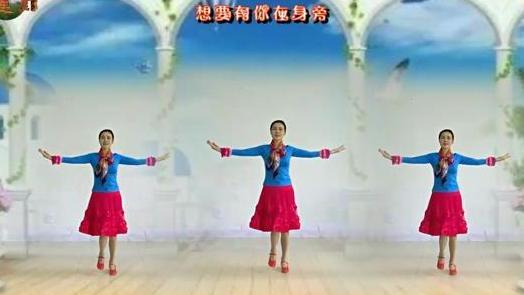 安徽百莲广场舞《爱情天堂》编舞:茉莉 制作:百莲