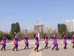 美久广场舞《相逢是首歌》抒情三步舞附导师教学