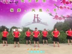 济南静静博彩官网48《我的新娘》