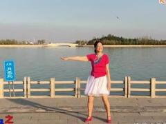 丽影(大庆)博彩官网《月亮岛之恋》,编舞:応子