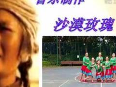 广州小集舞蹈队 风中的额吉(编舞:応子 廖弟)