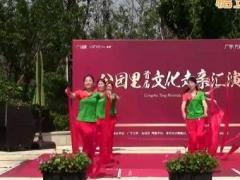 杭州迪英美博彩官网---红红火火大中华