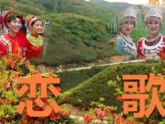 广东莫寒博彩官网《恋歌》85