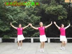 西门香香博彩官网《姑娘姑娘你真美》原创64步