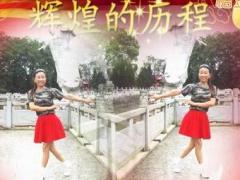 西门香香博彩官网《山丹丹开花红艳艳》红歌跳起来