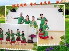 江苏金苹果舞蹈队《盛开的马兰花》( 编舞:格格老师)