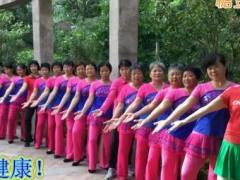 龙川兴泰舞蹈队《中国冲冲冲》编舞:青儿  制作:红红