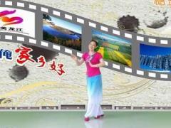 大庆丽影博彩官网《谁不说俺家乡好》 编舞:香樟树
