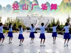 径山博彩官网中三《紫色丫丫》