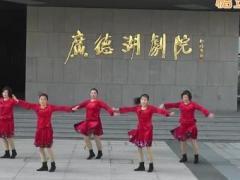 宁波卖面桥村博彩官网【摇摆歌】秀舞狂欢节