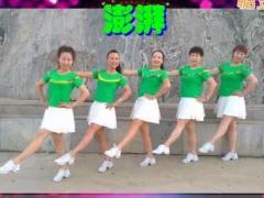 山东紫怡然博彩官网【澎湃】正背面演示附分解