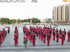 龙川兴泰舞蹈队《一直很爱你》与唐妹博彩官网联欢