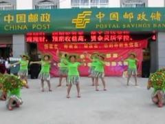 临港区团林姐妹博彩官网【茶香中国】团林邮政博彩官网比赛第一名~1