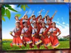 花开有声博彩官网藏族舞《康巴情》集体版编舞:沐河清秋