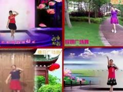 灌口田头全国舞友大合屏【DJ秀丽江山】 原创编舞:风中的天使