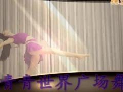 青青世界博彩官网 欢快节拍《米亚罗公主》附背面 原创:廖弟