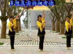 宝鸡刺儿广场舞原创《永远放你在心底》020正反面演示附动作分