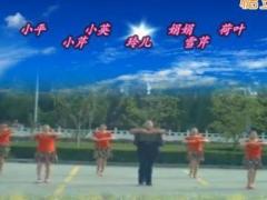 灌南玲儿响叮当博彩官网《奥呀 锅庄》编舞:叶青