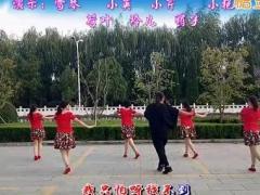 灌南玲儿响叮当博彩官网《知道不知道》 编舞:叶青