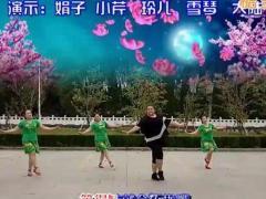 灌南玲儿响叮当博彩官网《溜溜的山寨溜溜的醉》 编舞:重庆叶子