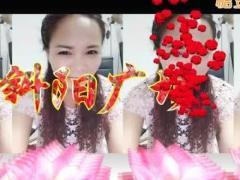 066汝州斜阳博彩官网[一抓一蹦跶]DJ