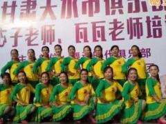 瑞芙蓉秒速七星彩《暖暖的幸福》応子瓦瓦老师舞动时代甘肃天水启动