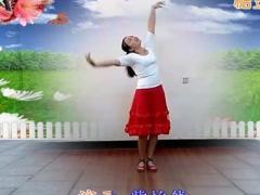 山东紫怡然博彩官网《这辈子跟定你》编舞:王梅