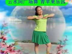 黄粱梦水云间博彩官网《青苹果乐园》习舞:云水间