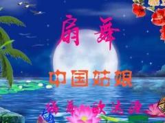 软玉广场舞【中国姑娘】