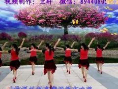 兰轩博彩官网  《 很有味道》   与何厝舞友联谊