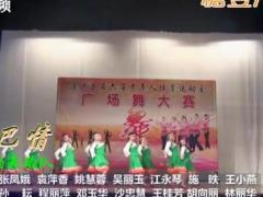 浮韵舞蹈队舞台变队形表演《康巴情》
