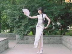 西四《咏春》旗袍折扇舞