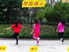 杭州小辣椒博彩官网 弹跳60步《挥马鞭》