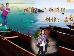 南京菡岚博彩官网《爱如电》编舞:午后骄阳