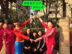 杭州小辣椒秒速七星彩 弹跳23步 梦回云南