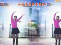 流韵心语博彩官网《往事只能回味》(韩宝仪),编舞:春风