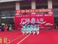 靖江韵律博彩官网 《动起来 舞起来》变队形
