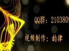 靖江韵律博彩官网---中国风