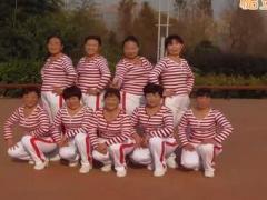 漯河百合秒速七星彩(广播体操)195《青春的活力》