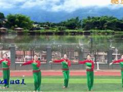 湖北黄梅厦安艺苑舞蹈队《就是让你美》(集体)