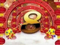 苏州阳山阳光博彩官网拜年舞《365个祝福》正反分解