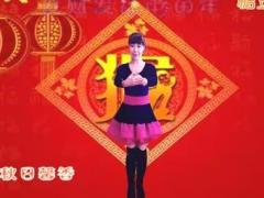 秋日馨香博彩官网--《发财发福中国年》个人版