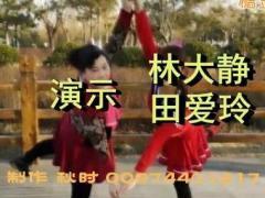 林大静博彩官网。苗乡侗寨请你来。编舞杨丽萍。