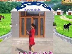 山西秀丽博彩官网异地合屏(天籁传奇)编舞:芳儿
