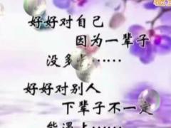 阳光艳丽舞蹈队《你不来我不老》05