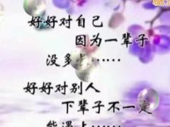 阳光艳丽舞蹈队《你不来我不老》06