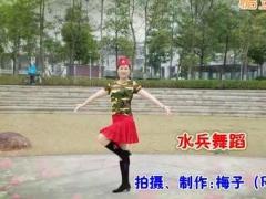 广州春风舞蹈队(梅子习舞)《乡里妹子进城来》编舞