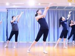 形体芭蕾民族舞《竹林深处》