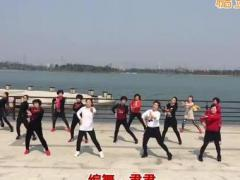 桐乡悦靓博彩官网〈一起爱一起嗨〉38妇女节群活动