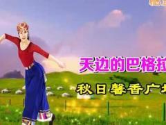 秋日馨香博彩官网--《天边的巴拉格宗》17-6